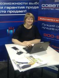 Токмакова Ольга Анатольевна