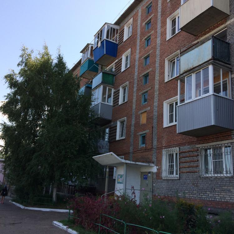 Республика Бурятия, Улан-Удэ, Проспект Строителей, 70б