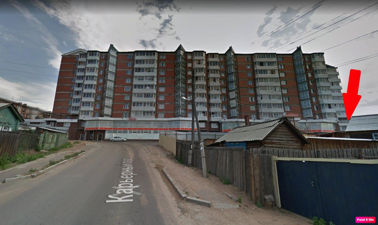 Республика Бурятия, Улан-Удэ, Геологическая, 23