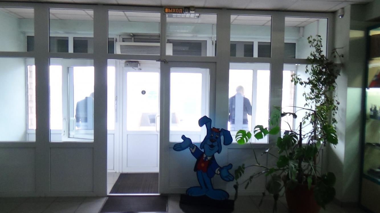 Иркутская область, Иркутск, Карла Либкнехта, 206 10