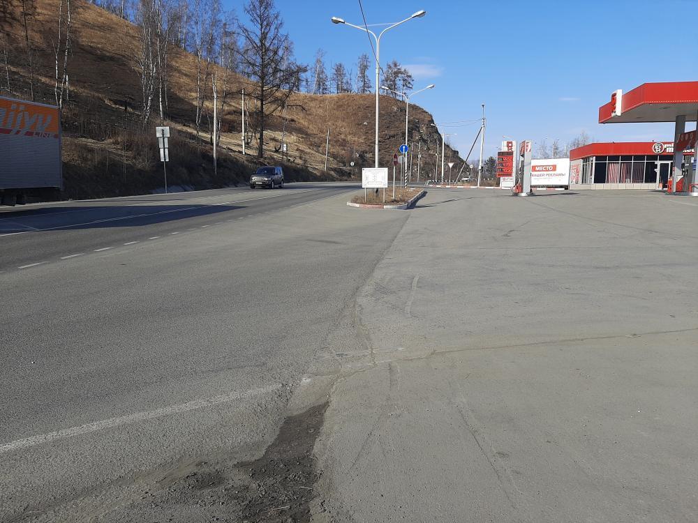 Иркутская область, Слюдянка, Ленина