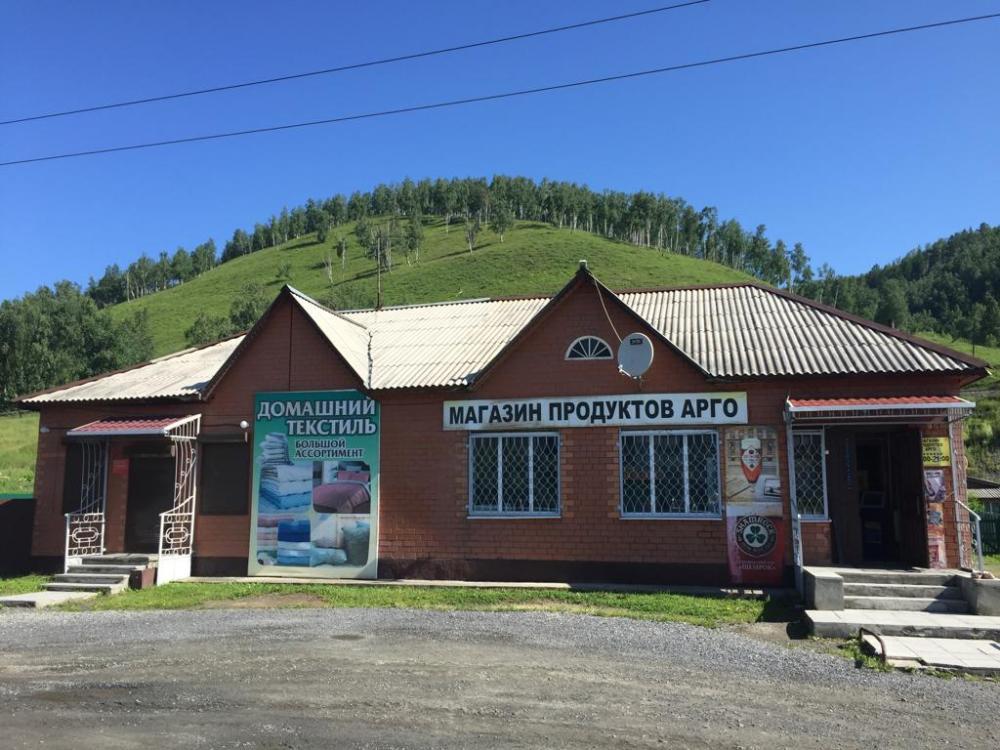 Иркутская область, Култук, Кирова, 234а