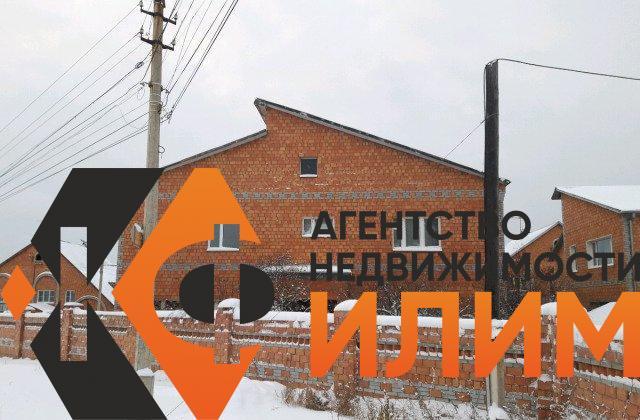 Иркутская область, Усть-Илимск, Соколиная, 4 3