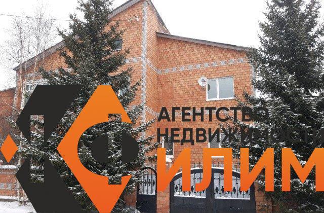 Иркутская область, Усть-Илимск, Соколиная, 4 4