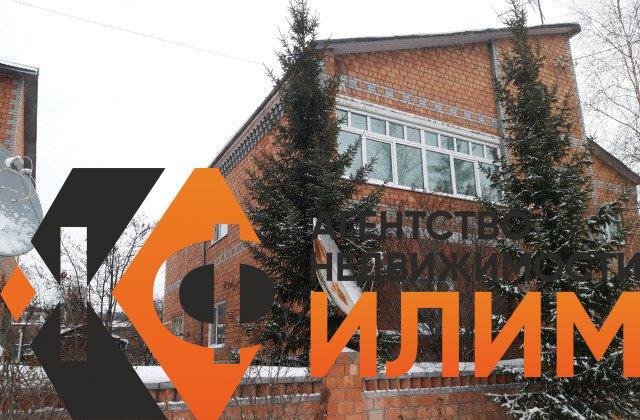 Иркутская область, Усть-Илимск, Соколиная, 4 5