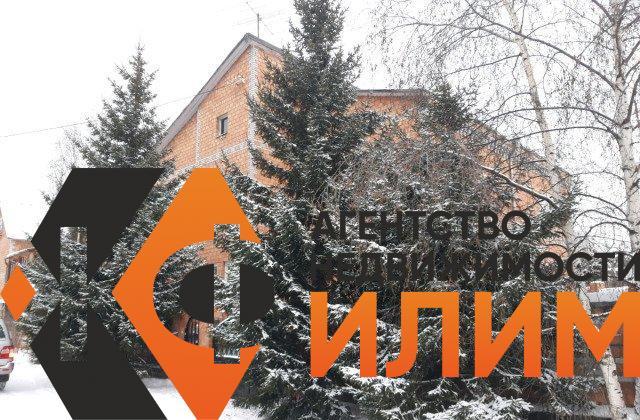 Иркутская область, Усть-Илимск, Соколиная, 4 6