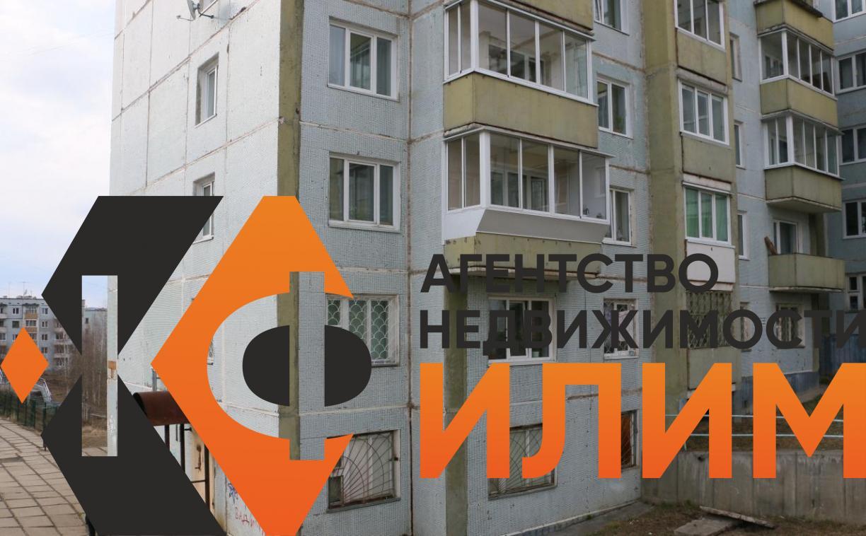 Иркутская область, Усть-Илимск, Дружбы Народов пр-кт, 68